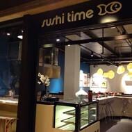Sushi Time Amersfoort